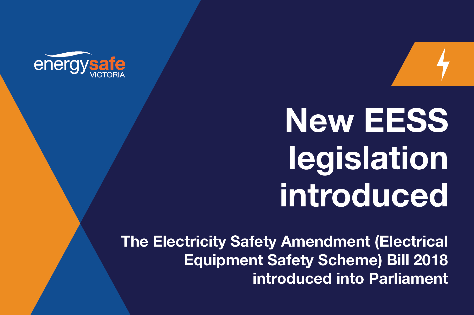 New EESS legislation introduced